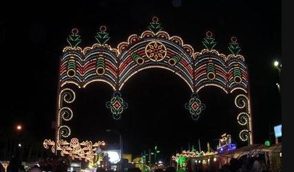 Feria, Velada y Fiestas en La Línea
