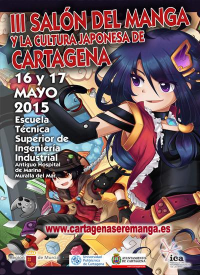 Cartel del Salón del Manga 2015 Cartagena se ReManga, entradas