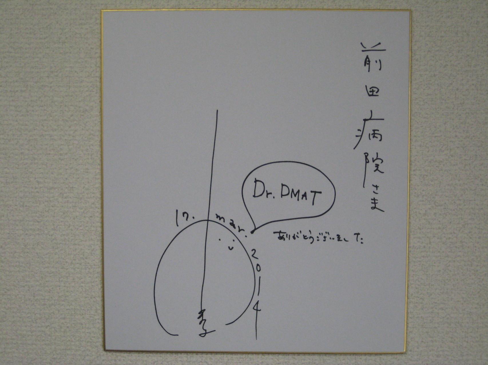 (市川実日子さん)