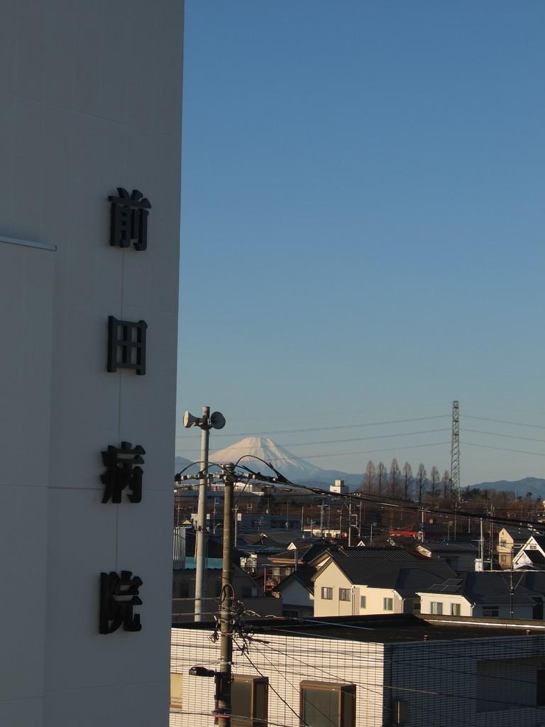 病室から富士山が見えます