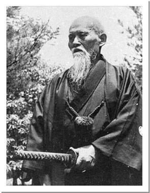 Maitre UESHIBA