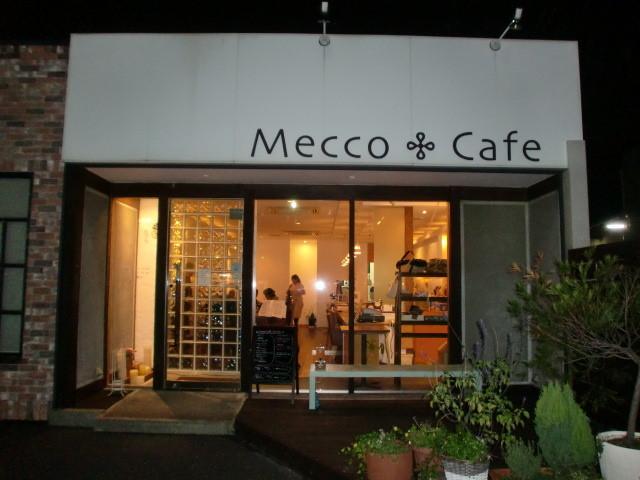 「Mecco Cafe」