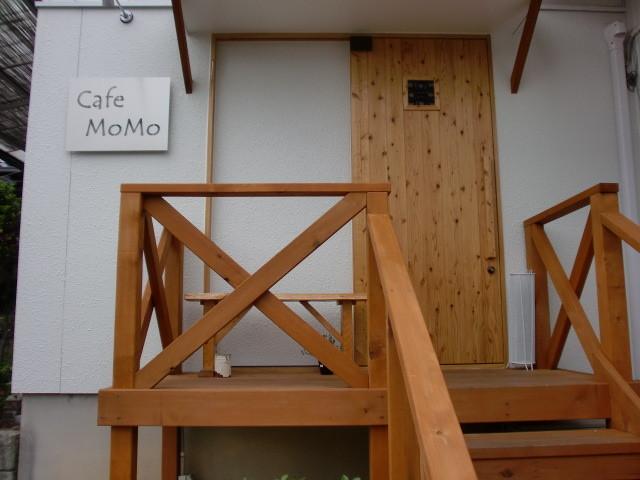 「Cafe MoMo」(1)