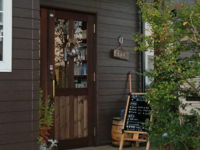 「Cafe du Refuge 岳(がく)」(1)