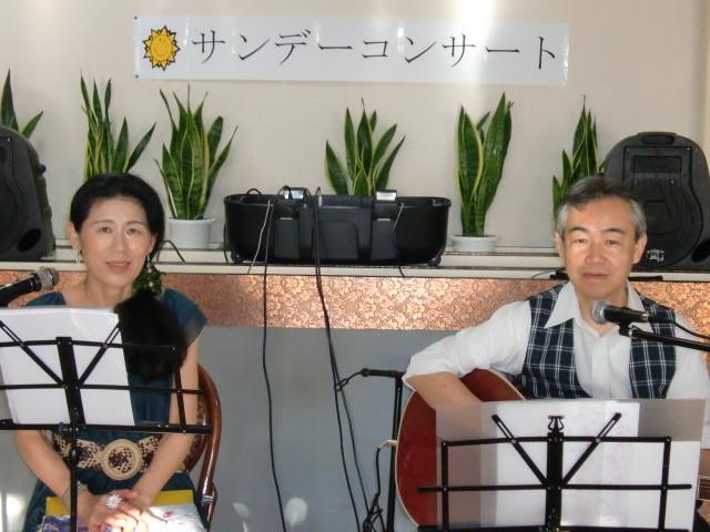「カフェ あみ」サンデーコンサート(24.9.9)