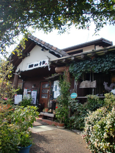 「Cafe画廊「音彩(ねいろ)」」