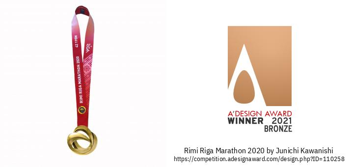 ラトビアリガ国際マラソン2020記念メダルがイタリアA' Design Awardのブロンズ賞を受賞しました。