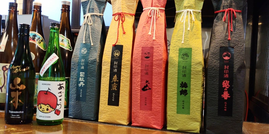 日本酒各種500円