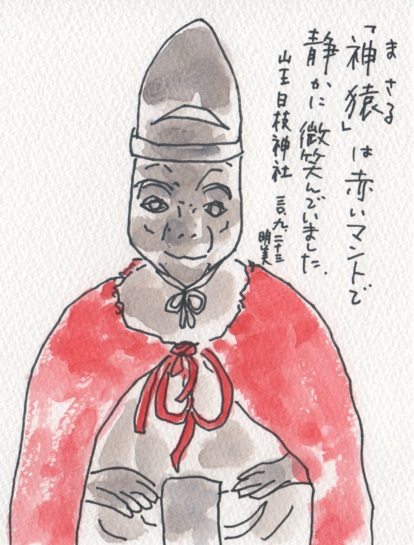 日枝神社の神猿