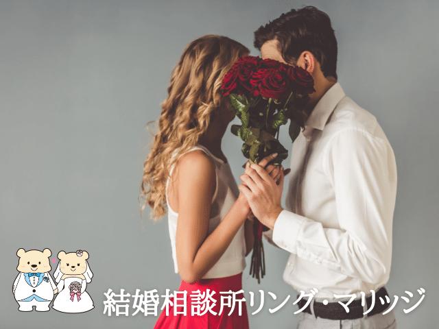 浜松市結婚相談所