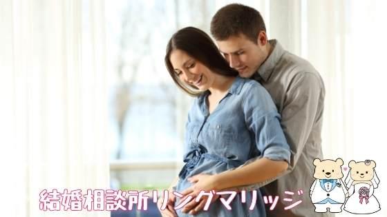 島田市結婚相談所