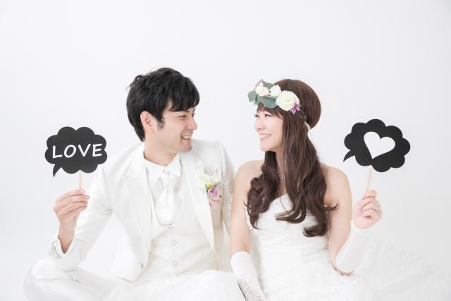 夫婦 結婚 婚活