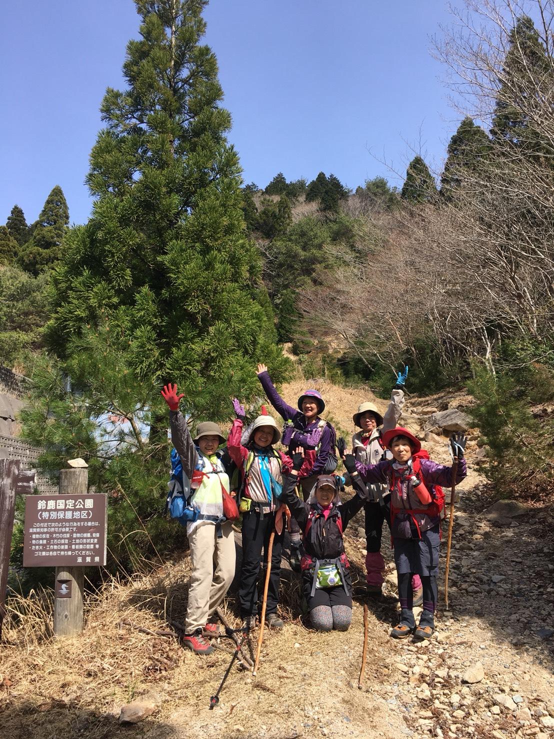 第3回:武平峠到着。