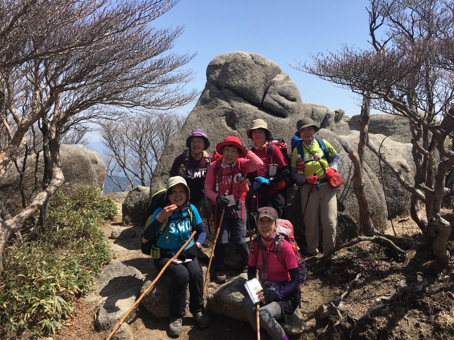 第3回:国見岳