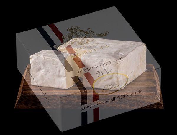 共和町クレール カマンベールチーズ