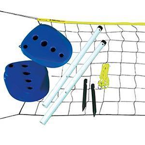Filet amovible de volley-ball pour enfants pas cher.