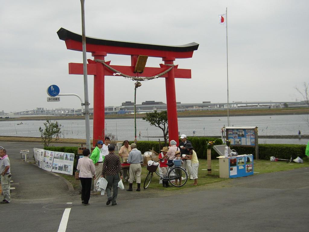 羽田シジミ汁‐15