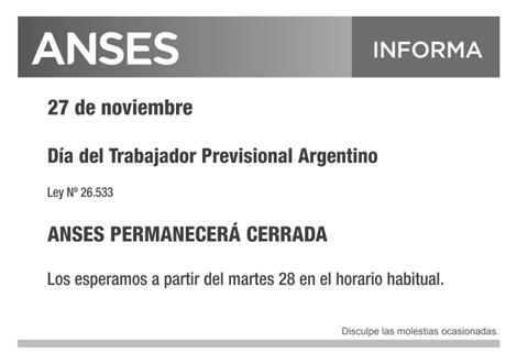 Este 27 de noviembre ANSES permanecerá cerrado