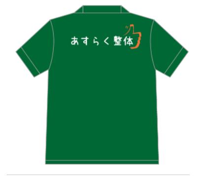 ポロシャツ作成