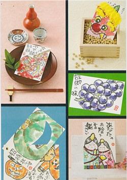 吉川みかの 12ヵ月を彩る絵手紙展(出版記念展)