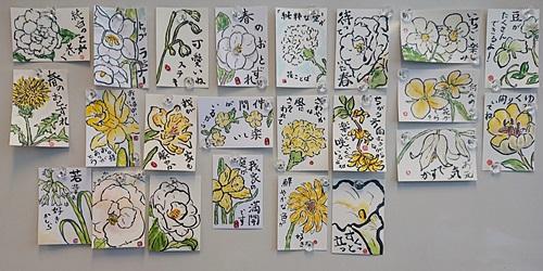 絵手紙サークル桜