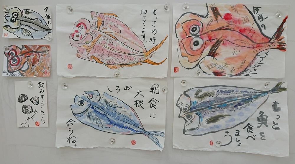 土浦カルチャー 大きな紙に魚を描く