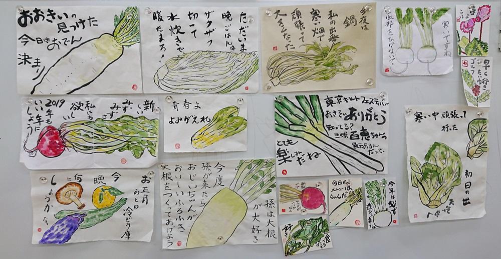 柏の葉キャンパスカルチャー 大きな紙に野菜を描く