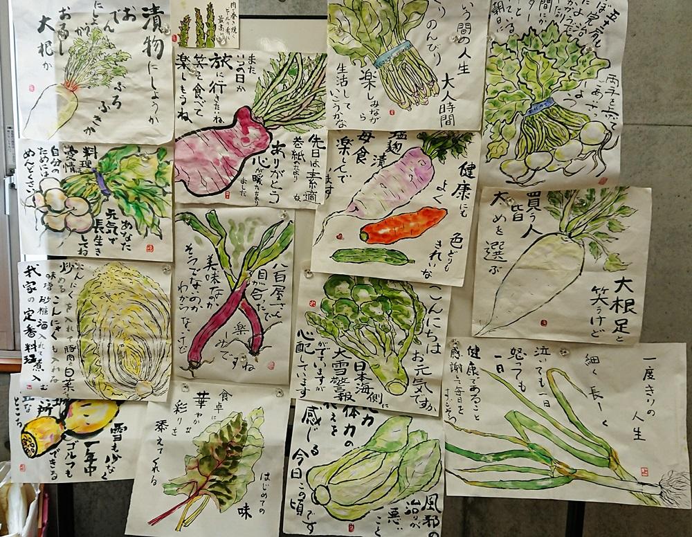 さくらの会 大きな紙に野菜を描く