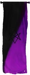 Heiland Banner