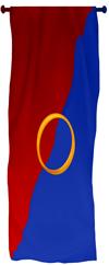 Pentaros Banner
