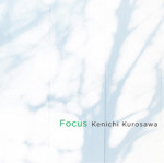 Forcus 黒沢健一