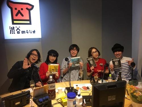 ラジオ生出演後の様子。野宮真貴さん、カジヒデキさんありがとうございました!