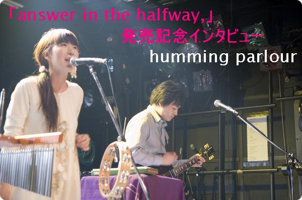 humming parlour