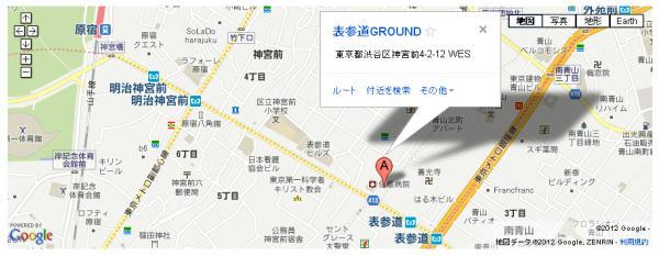 地図 表参道GROUND