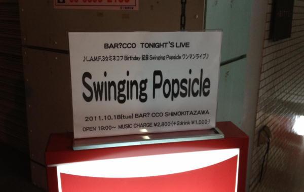 Swinging Popsicle LIVE
