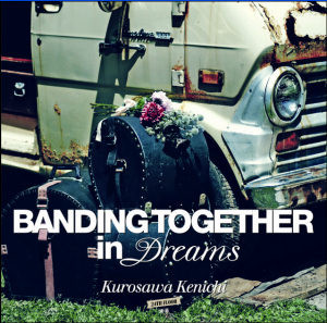 BANDING TOGETHER in Dreams ジャケット