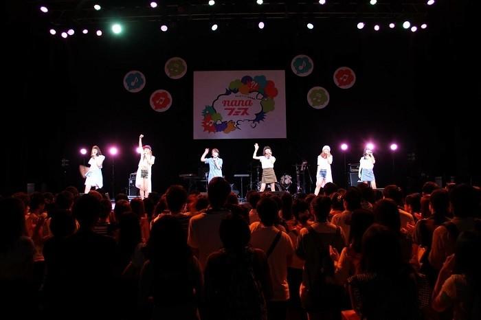 (c)nana music
