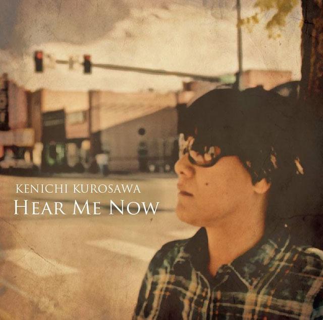 黒沢健一『HEAR ME NOW』