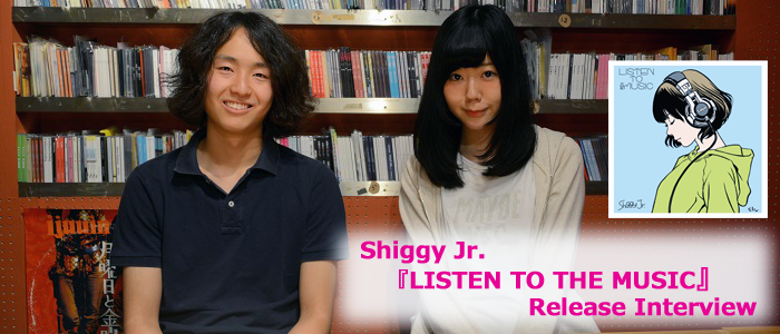 Shiggy Jr. LISTEN TO THE MUSIC 発売記念インタヴュー