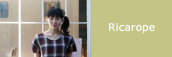 Ricarope/リカロープ