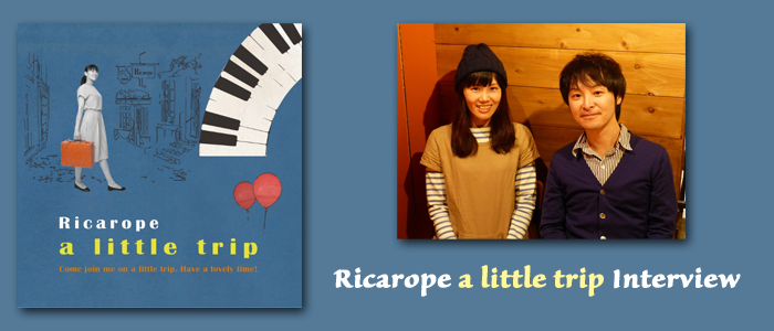 Ricarope a little trip Release Interview リカロープ インタビュー