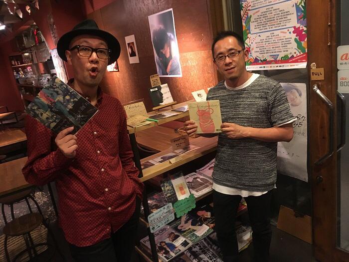 工藤さんと杉本さん@下北沢モナレコード