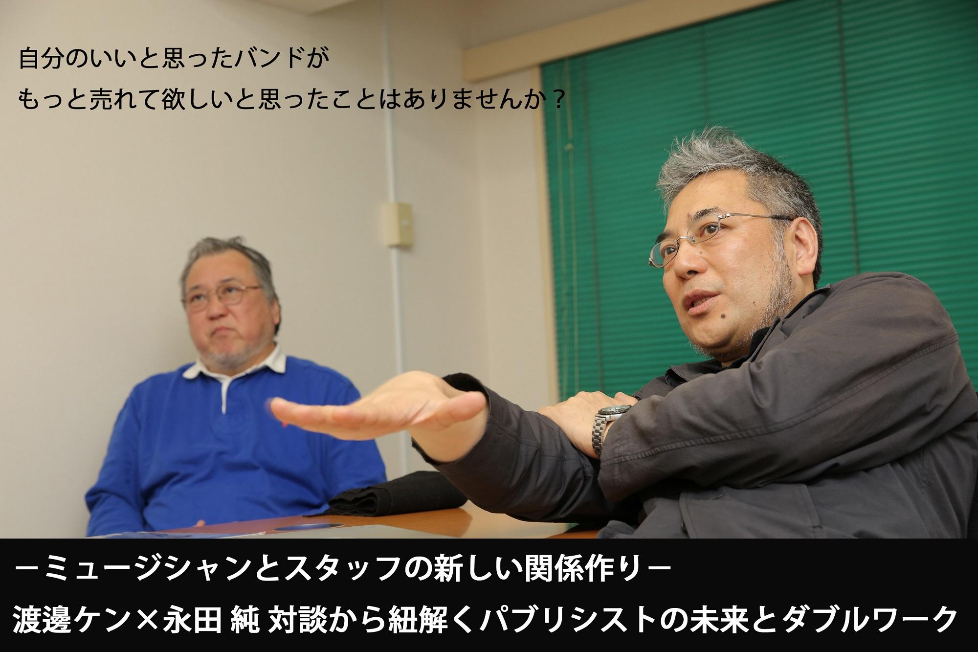 スカート 澤部渡 Call 発売記念インタヴュー