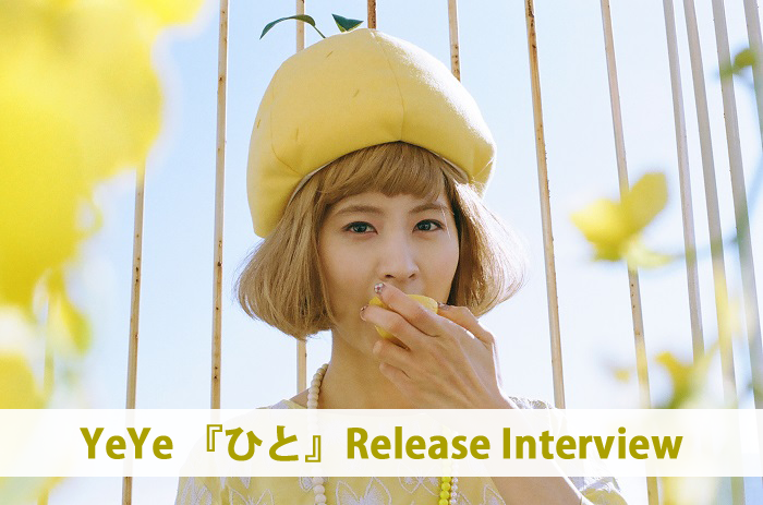 YeYe 『ひと』 Release Interview