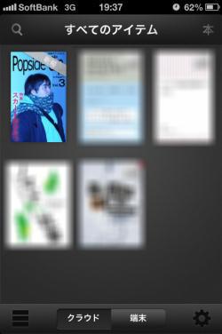 Kindle 画面