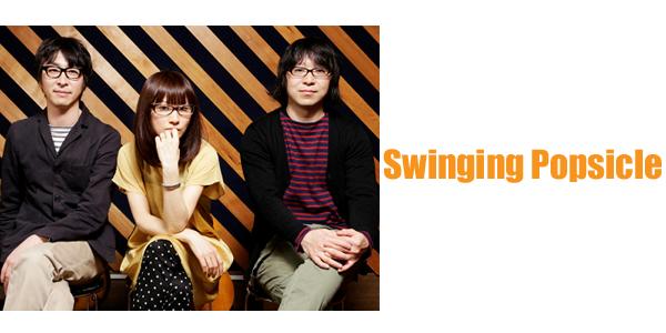 Swinging Popsicle
