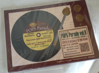POPS Parade Vol.9 フライヤー