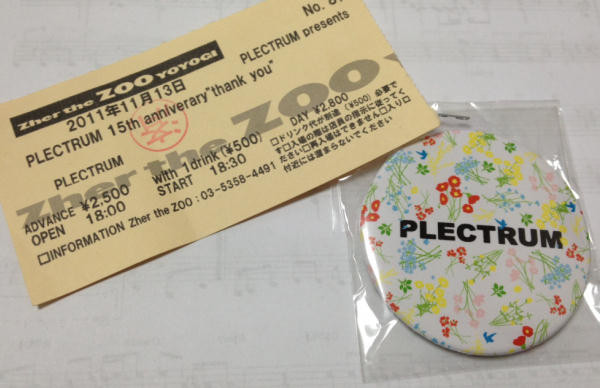 PLECTRUM thank you