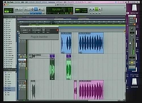 実際のリ・ミックスで使われたレコーディングソフトの画面。