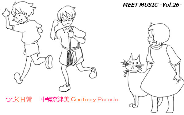 MEET MUSIC Vol.26 中嶋奈津美 Contrary Parade